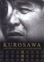 Kurosawa