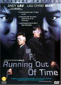 Am zin (Running Out of Time) (Hidden War)