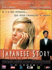 Japanese Story