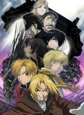 Gekijyouban hagane no renkinjutsushi (Fullmetal Alchemist: The Movie - Conqueror of Shamballa)