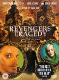 Revengers Tragedy