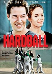 Hard Ball Poster