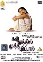 Kannathil Muthamittal (A Peck on the Cheek)