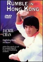 Rumble in Hong Kong (Nu jing cha) (The Heroine)
