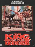 The King of the Kickboxers (Karate Tiger 4) (No Retreat, No Surrender 4)