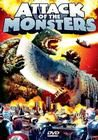 Gamera tai daiakuju Giron (Attack of the Monsters)(Gamera vs. Guiron) poster