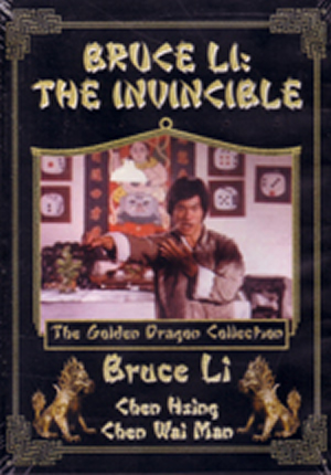 Nan yang tang ren jie (Game of the Dragon) (Bruce Lee the Invincible)