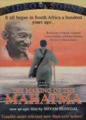 The Making of the Mahatma (Apprenticeship of a Mahatma)