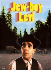 Viehjud Levi (Jew-Boy Levi)