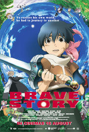 Brave Story